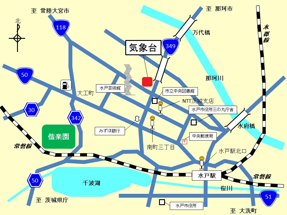 茨城 県 水戸 市 天気